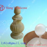 Large picture Condensation silicone rubber