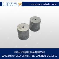 Large picture Rough cored Tungsten carbide cold heading dies
