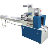 Large picture Pillow packaging machine