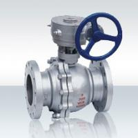 Large picture Floating Ball Valve