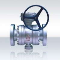 Large picture Fixed Ball Valve