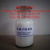 Large picture Cationic Rosin Sizing Agent