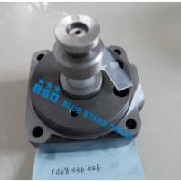 Large picture Head Rotor 1 468 336 626