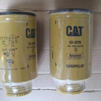 Large picture Caterpillar 1R0770 oil-water separator