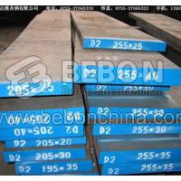 Large picture A588  steel plate, ASTM A588 steel plate supplier