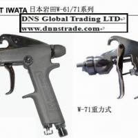 Large picture anest iwata manuel w-61 spray gun