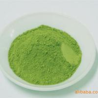 Large picture Green Tea Extract 30% L- Theanine