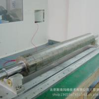 Large picture NdFeB, Magnet injection molding and assembly