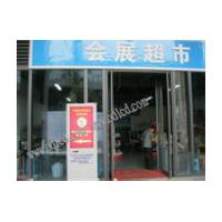 Large picture outdoor lcd advertising display