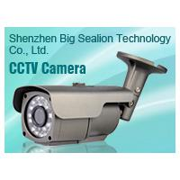 Large picture IR weatherproof security cctv camera