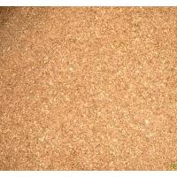 Large picture MIXED SAWDUST