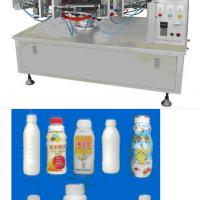 Large picture Automatic plastic Bottle-blowing machine