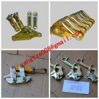 Large picture Cable Grip,Haven Grips,Come Along Clamps