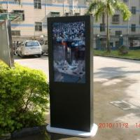 Large picture lcd monitor media player advertising waterproof tv