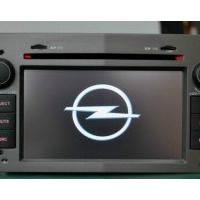 Large picture Opel Astra/Corsa D 7'' Car DVD Player,Multimedia