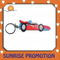 Large picture Soft PVC Car Key Chain