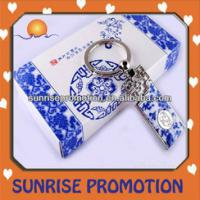 Large picture Ceramic Supplier Keychains