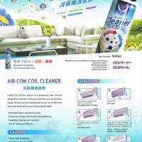 Large picture Carstyle Air Con Coil Cleaner 500ml