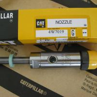 Large picture China CG Diesel Parts sell Pencil nozzle