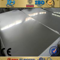 Large picture 201 304 304l stainless steel sheet