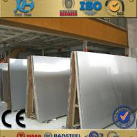 Large picture 904L stainless steel sheet
