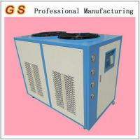 CDW-1HP air cooled water chiller machine