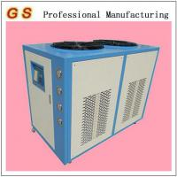 CDW-2HP Air-cooled water refrigerating machine