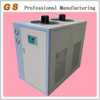 CDW-3HP water cooling machinery