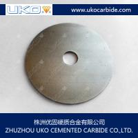 Large picture High performance cutting tungsten carbide blades