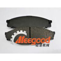 Large picture Toyota brake pad 04465-23040