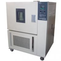 Large picture Cryo Freezer