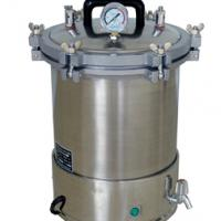 Large picture Portable-Type Sterilizer