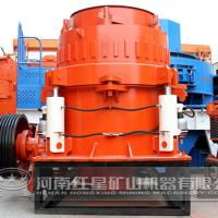 Large picture hydraulic cone crusher