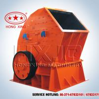 Large picture PCZ heavy hammer crusher