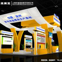 Large picture exhibition stand