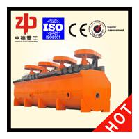 Large picture BF-8.0 flotation machine for gold ore
