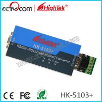 Large picture Active rs232 to rs422/485 Converter