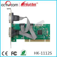 Large picture 2-port RS232 PCI Card