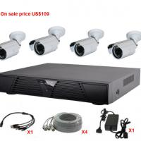 Large picture 4ch promotion cctv  system with network DVR