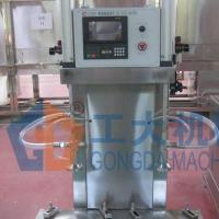 Keg filling machine