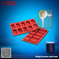 Large picture Pad Printing Silicon Rubber