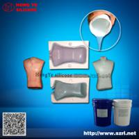 Large picture Lifecasting silicone rubber