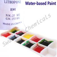Large picture Lithopone B301 for Water-based paint