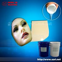 Large picture Addition silicone for lifecasting design
