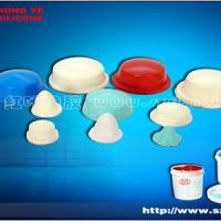 Large picture Platinum cured silicone rubber