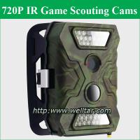 Large picture 12MP game scouting hunting trail camera