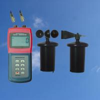 Large picture anemometer AM-4836C