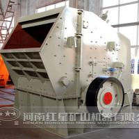 Large picture rock impact crusher