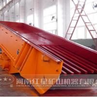 Large picture mechanical feeder