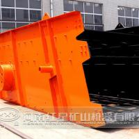 Large picture round vibrating screen